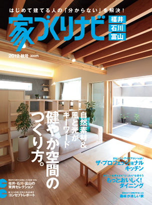 cover_in12秋